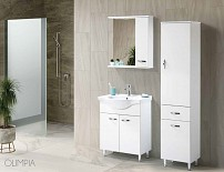 Dulap cu oglinda Olympia 65cm (white)
